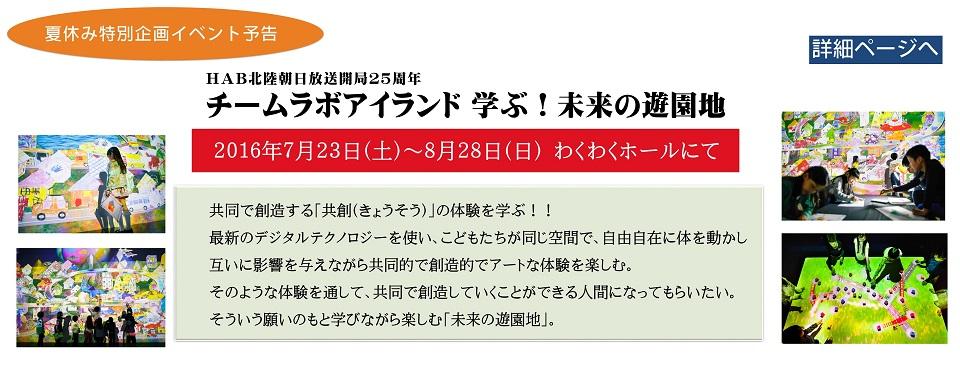 http://science-hills-komatsu.jp/wp/event/7174/
