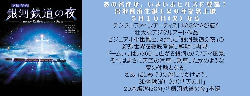 http://science-hills-komatsu.jp/wp/7393/