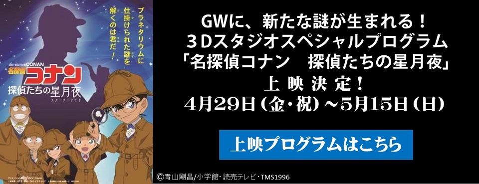 http://science-hills-komatsu.jp/wp/7899/