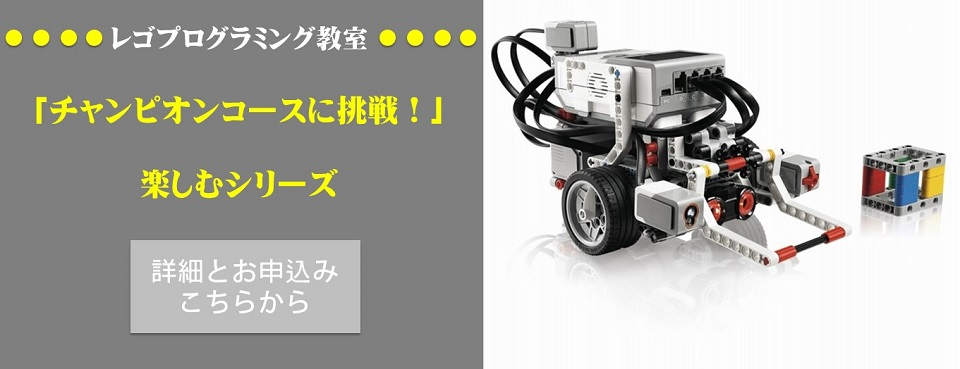http://science-hills-komatsu.jp/wp/event/lego-programming-department-and-workshop-series-enjoy-73-sunday-reservation-basis/