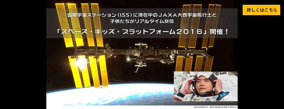 http://science-hills-komatsu.jp/wp/9009/