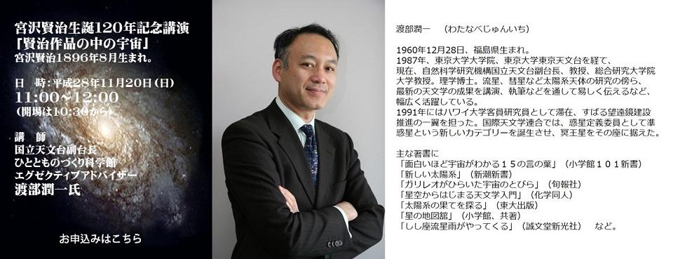 http://science-hills-komatsu.jp/wp/9242/