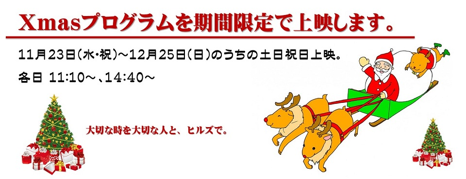 http://science-hills-komatsu.jp/wp/6831/