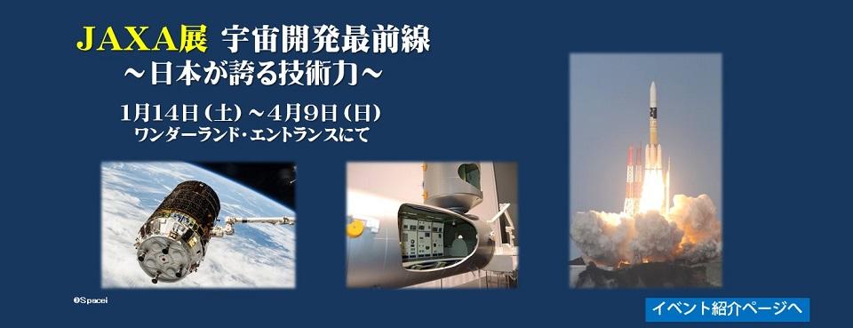 http://science-hills-komatsu.jp/wp/10484/