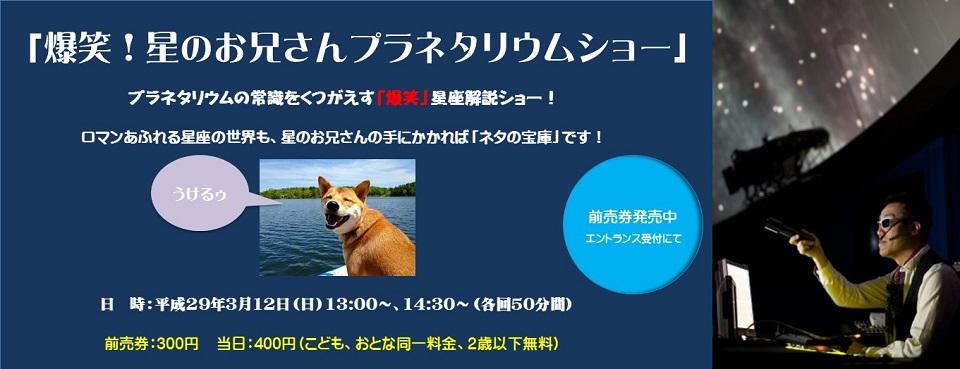 http://science-hills-komatsu.jp/wp/10618/