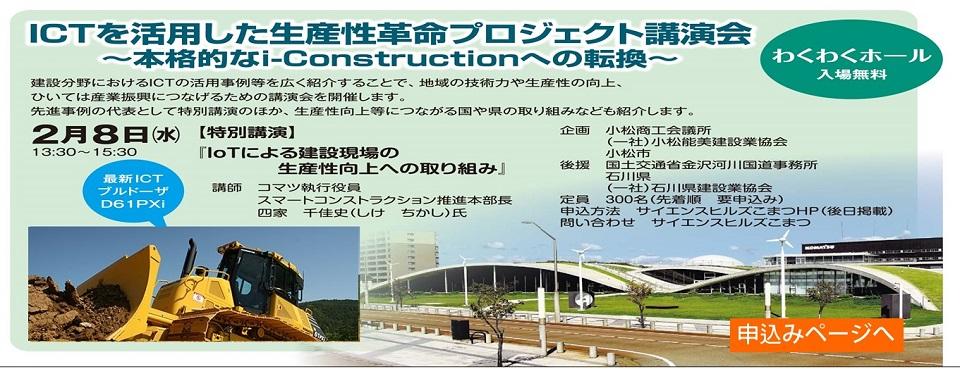 http://science-hills-komatsu.jp/wp/10462/