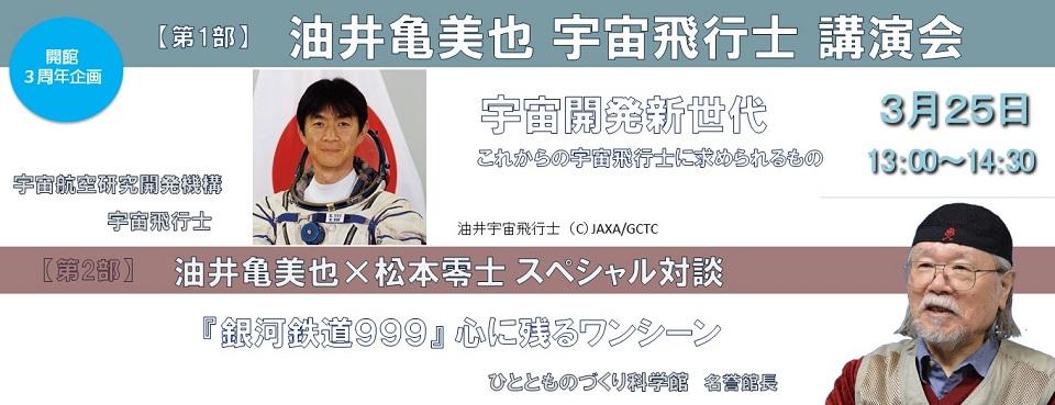 http://science-hills-komatsu.jp/wp/10724/