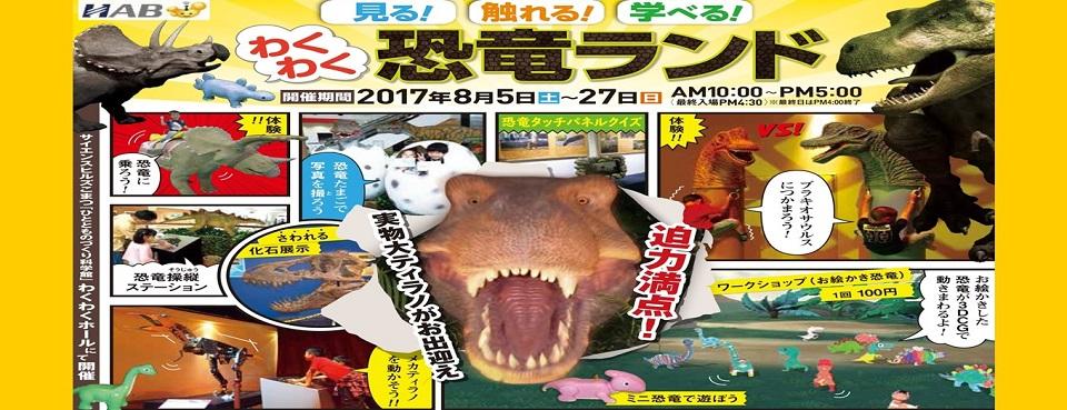 http://science-hills-komatsu.jp/wp/12359/?preview=true