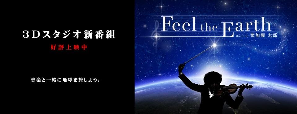 http://science-hills-komatsu.jp/wp/11463/