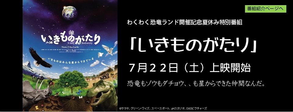 https://science-hills-komatsu.jp/wp/12218/