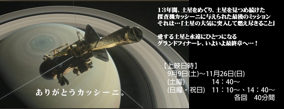 https://science-hills-komatsu.jp/wp/12878/