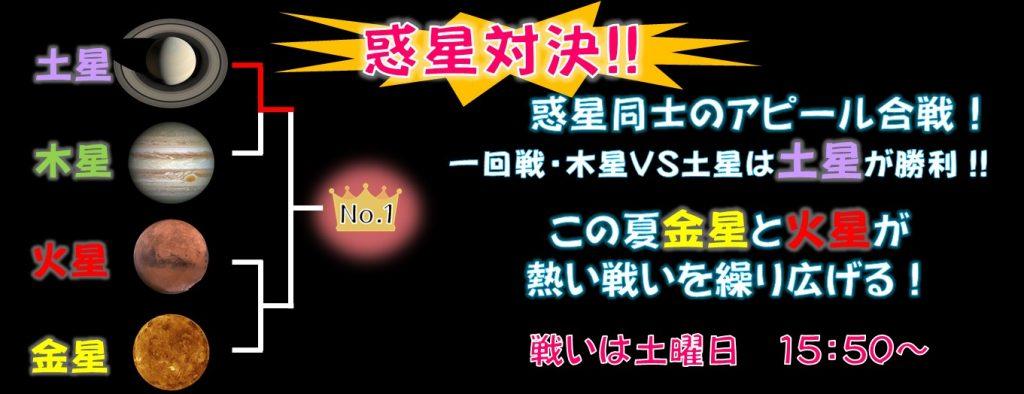 https://science-hills-komatsu.jp/wp/15870/