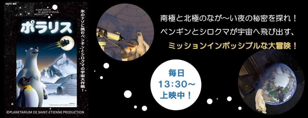 https://science-hills-komatsu.jp/wp/18596/